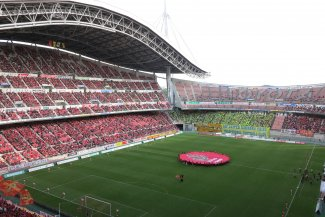 Toyota Stadium Japan