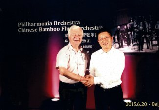 Jasper Parrott in Beijing with Philharmonia Orchestra 2015