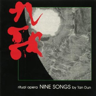 Nine songs